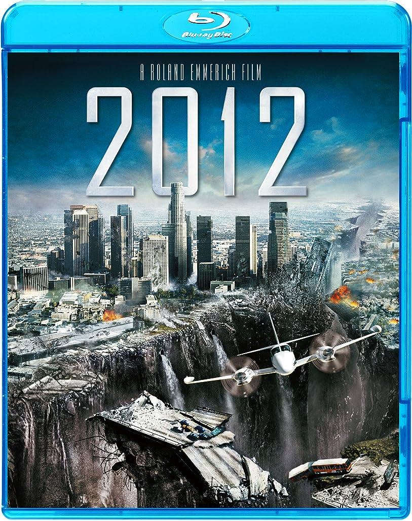 掘る悪化させる意欲2012 [AmazonDVDコレクション] [Blu-ray]