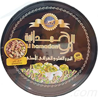 Al Hamadan manna salwa with pistachios soft candy in 450-gram box (Pack of 1)