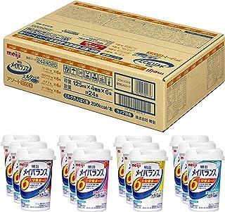 メイバランス ミルクテイスト アソートBOX 125ml×24本(4種×各6本入り)