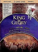 king of glory dvd