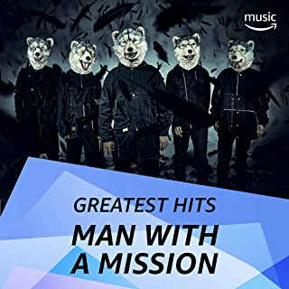 MAN WITH A MISSION ソングス