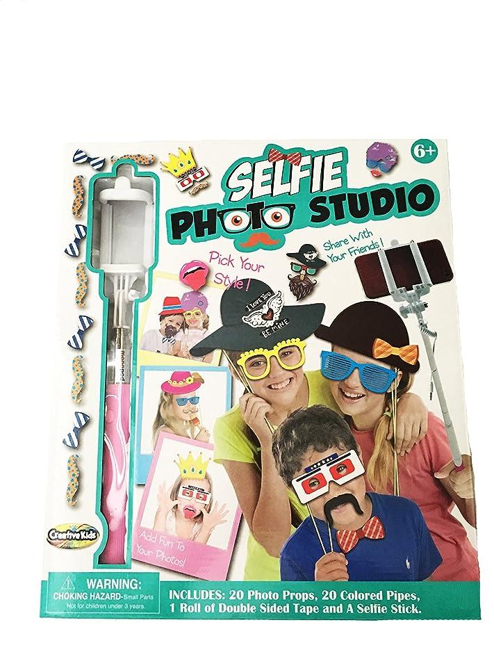 アドバンテージメイン習字Selfie Photo Studio by Creative Kids