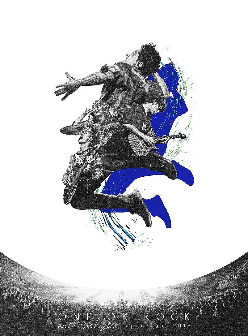 トラクター商人レイアONE OK ROCK with Orchestra Japan Tour 2018 Blu-ray