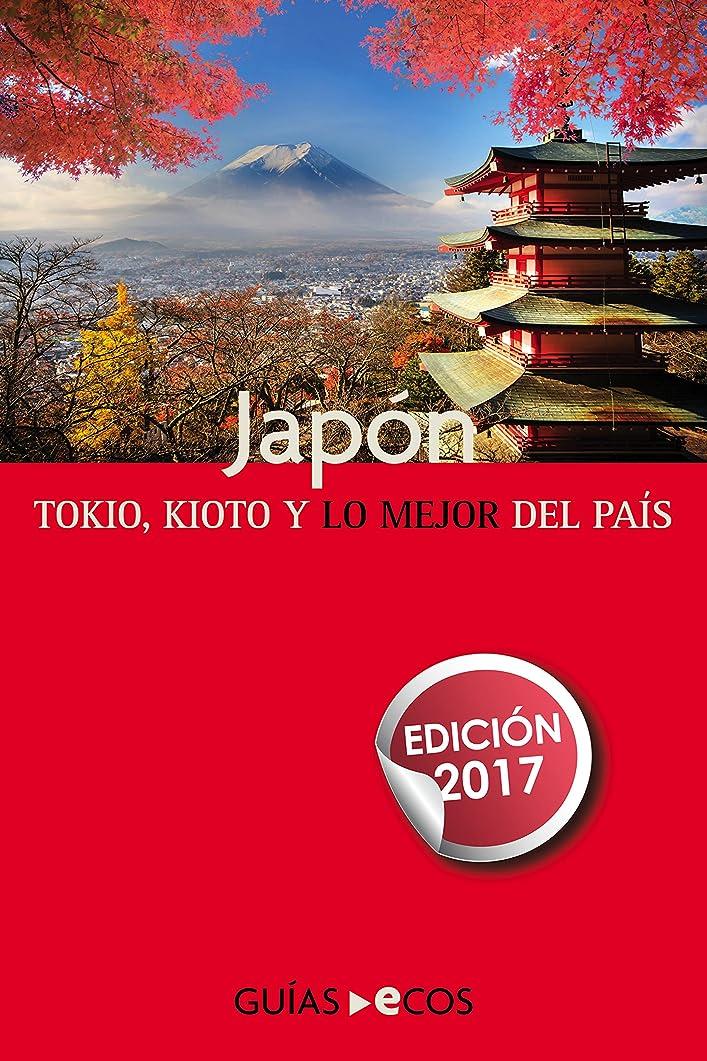 祭司または適用するJapón: Tokio, Kioto y lo mejor del país (Spanish Edition)