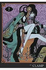 ×××HOLiC(7) (週刊少年マガジンコミックス) Kindle版