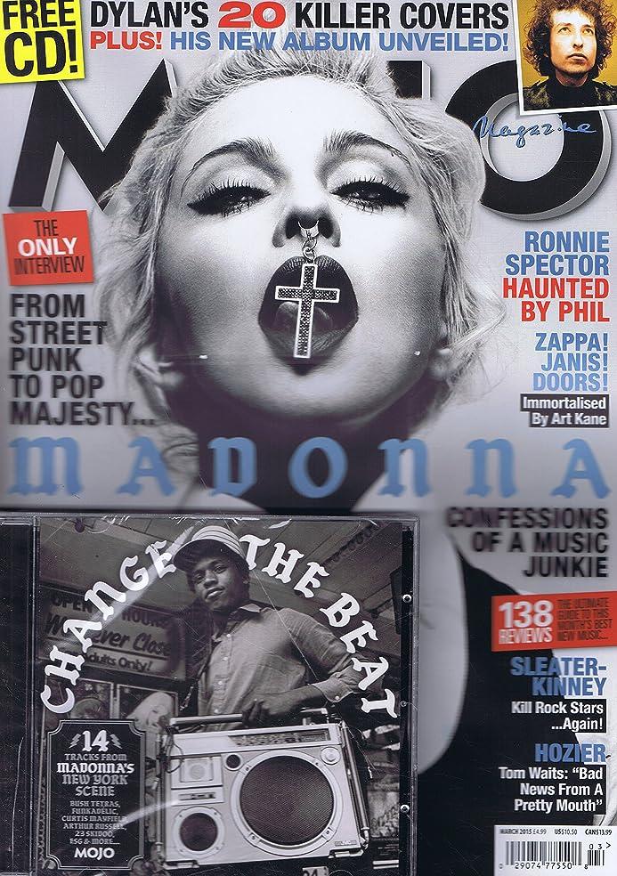 物理的な隔離する再開Mojo [UK] March 2015 (単号)