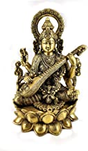 White Whale Maa Saraswati Brass Statue Religious Goddess Sculpture Idol - Large