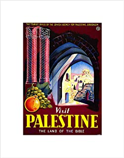 The Art Stop Travel Visit Palestine Bible Land Jerusalem Israel Vintage Framed Print B12X139