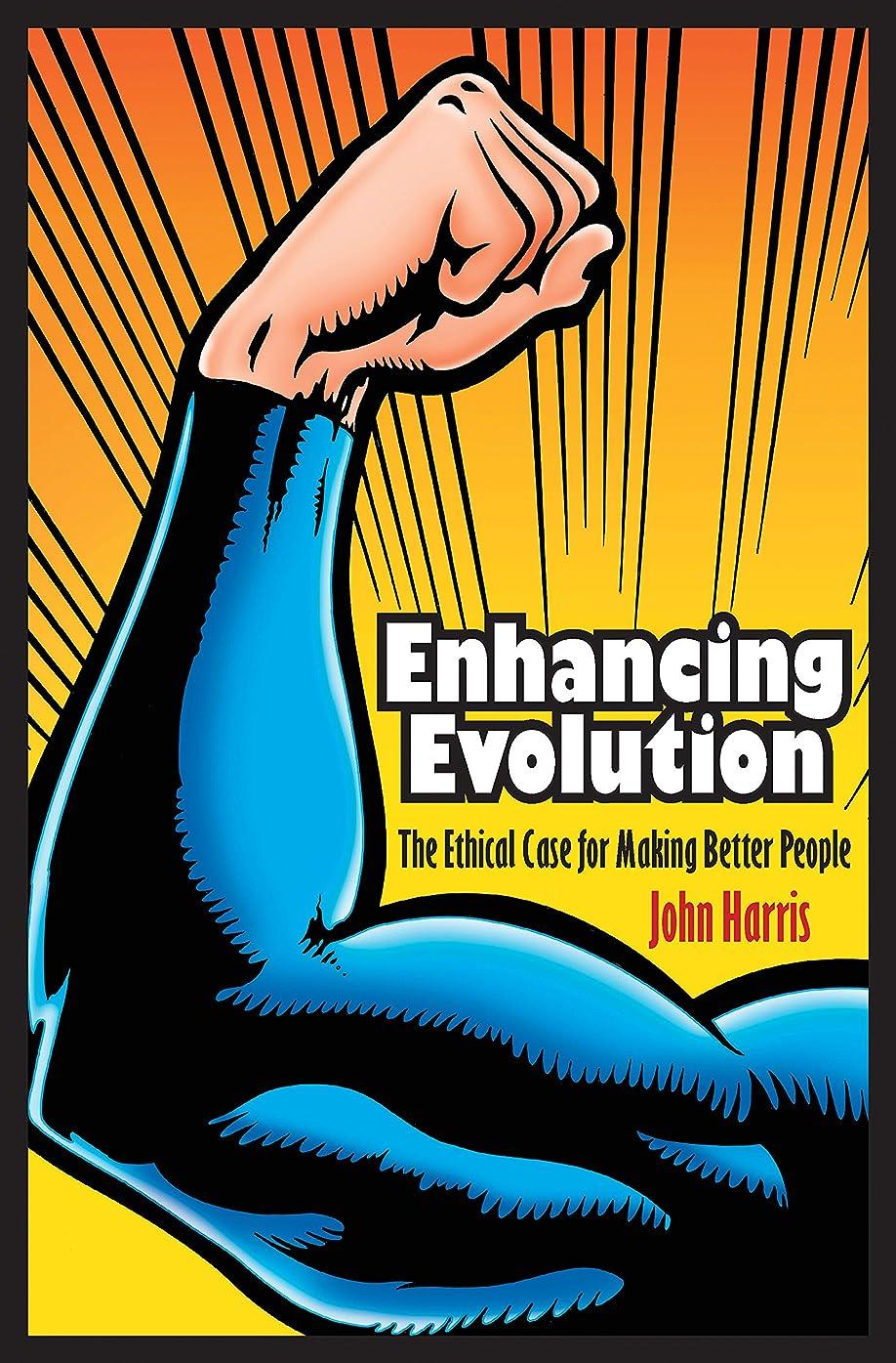 神経障害投げる肉腫Enhancing Evolution: The Ethical Case for Making Better People (English Edition)