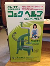Benriner Classic Series Vegetable Slicer, Green, Green, BN-8