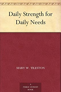 free stuff for daily needs
