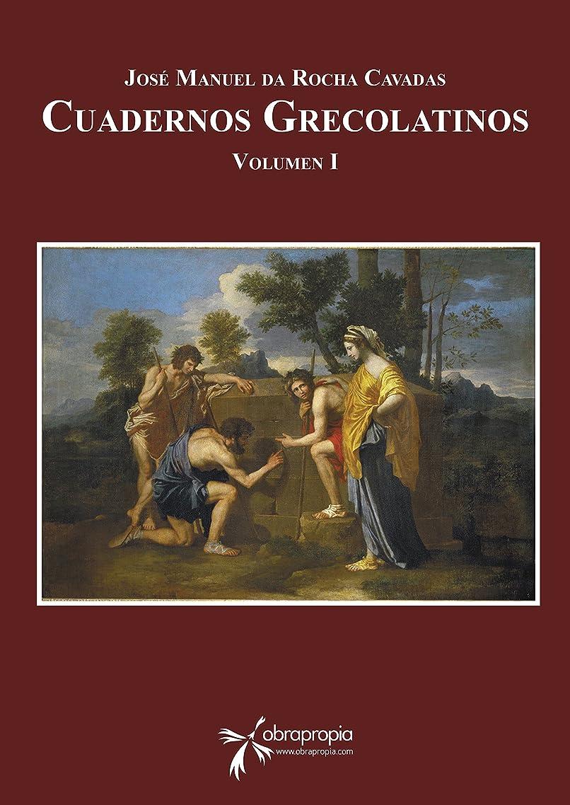 レパートリーかみそり強盗Cuadernos grecolatinos: Volumen I (Spanish Edition)