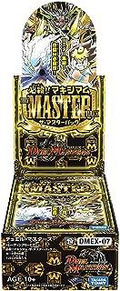 DMEX-07 デュエル・マスターズ TCG 必殺!! マキシマム・ザ・マスターパック BOX