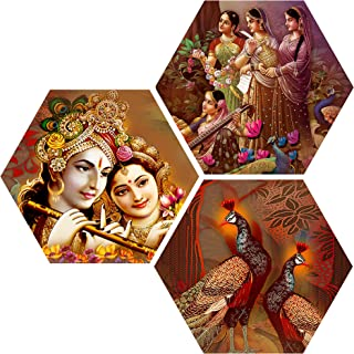 ART FUTURE Radhe Krishna Painting With Frame/UV Textured Mdf/Living Room Painting /Modern Art Paintings/Home Decorative Gi...