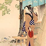 Wallpaper - Mizuno 16