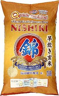 Nishiki Quick Cooking Brown Rice, 15-Pound