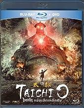 Tai Chi 0 Blu-ray