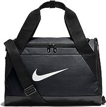 NIKE Brasilia Training Duffel Bag