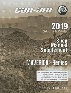 2019 CAN-AM ATV SIDE-BY-SIDE COMMANDER SERIES SHOP MANUAL SUPPLEMENT (671)