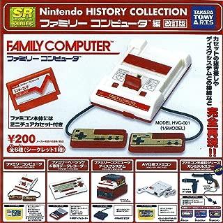 カプセル SR NINTENDO HISTORY COLLECTION ファミリーコンピュータ編 改訂版 シークレット入り全6種