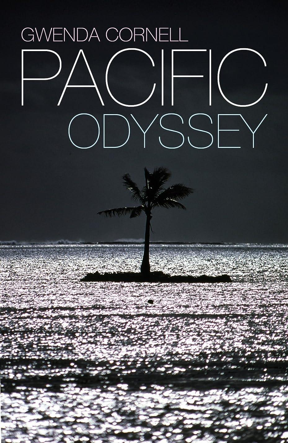 まで揺れる取得Pacific Odyssey (English Edition)