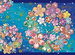 AAN28-1847 和風グリーティングカード/むねかた 「桜リース」 (中紙・封筒付) 鏡面紙