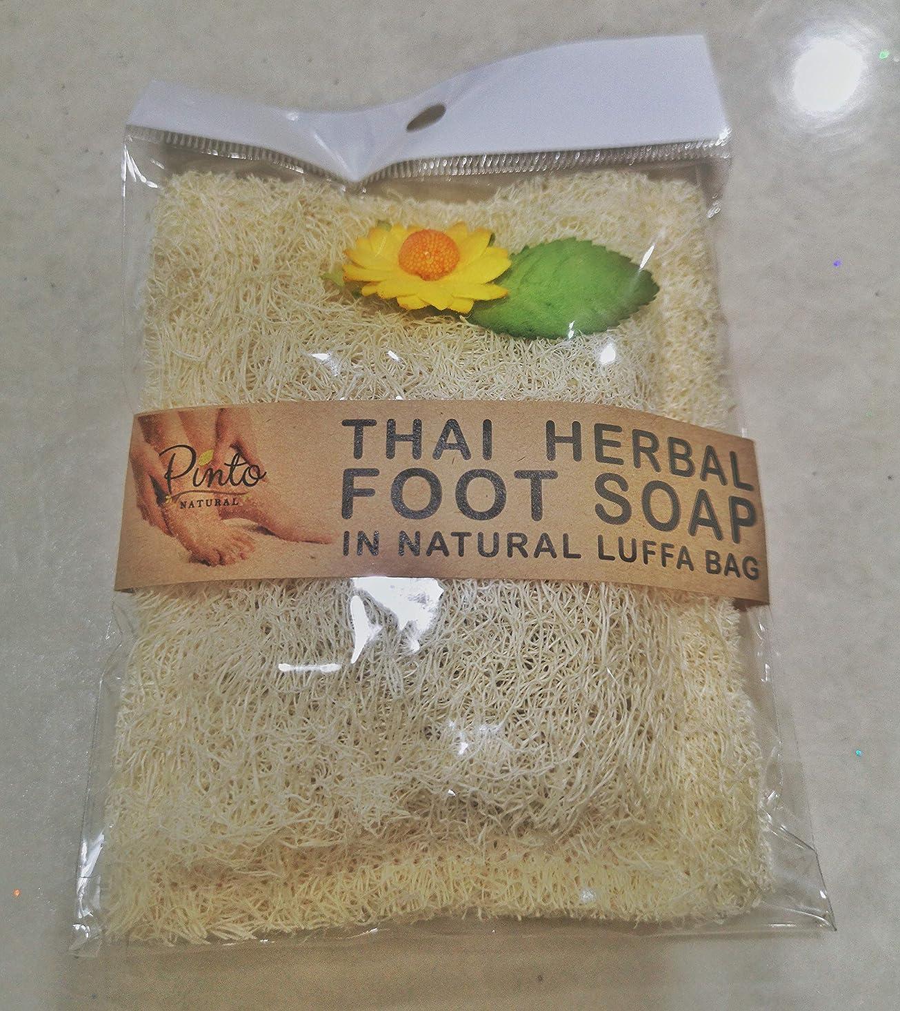 出くわすタブレットぜいたく1 PC THAI HERBAL FOOT SOAP WITH NATURAL LUFFA BAG WITH LEMONGRASS SMELL BODY SCRUBB WITH NATURAL FREE SHIPPING