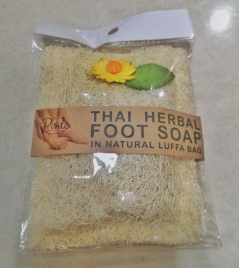 引っ張るアンカールー1 PC THAI HERBAL FOOT SOAP WITH NATURAL LUFFA BAG WITH LEMONGRASS SMELL BODY SCRUBB WITH NATURAL FREE SHIPPING