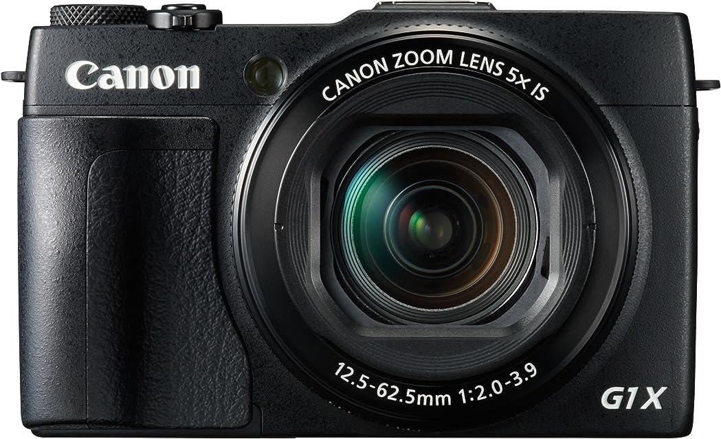 Canon Powershot G1X Mark II - Cámara compacta de 12.8 MP (Pantalla de 3 Zoom óptico 5X estabilizador Digital vídeo Full HD GPS a través de móvil WiFi) Negro