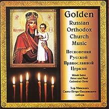 Golden Russian Orthodox Church Music