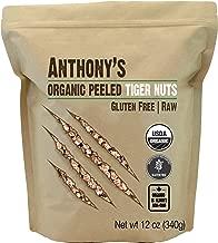 Anthony's Organic Peeled Tiger Nuts, 12oz, Raw, Gluten Free, Non GMO, Paleo Friendly