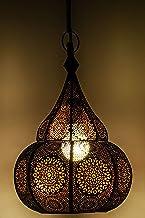 Ilham orientalna lampa wisząca, czarna, 40 cm, E27, oprawa lampy marokańskie wzornictwo, lampa wisząca z Maroko, lampy ori...