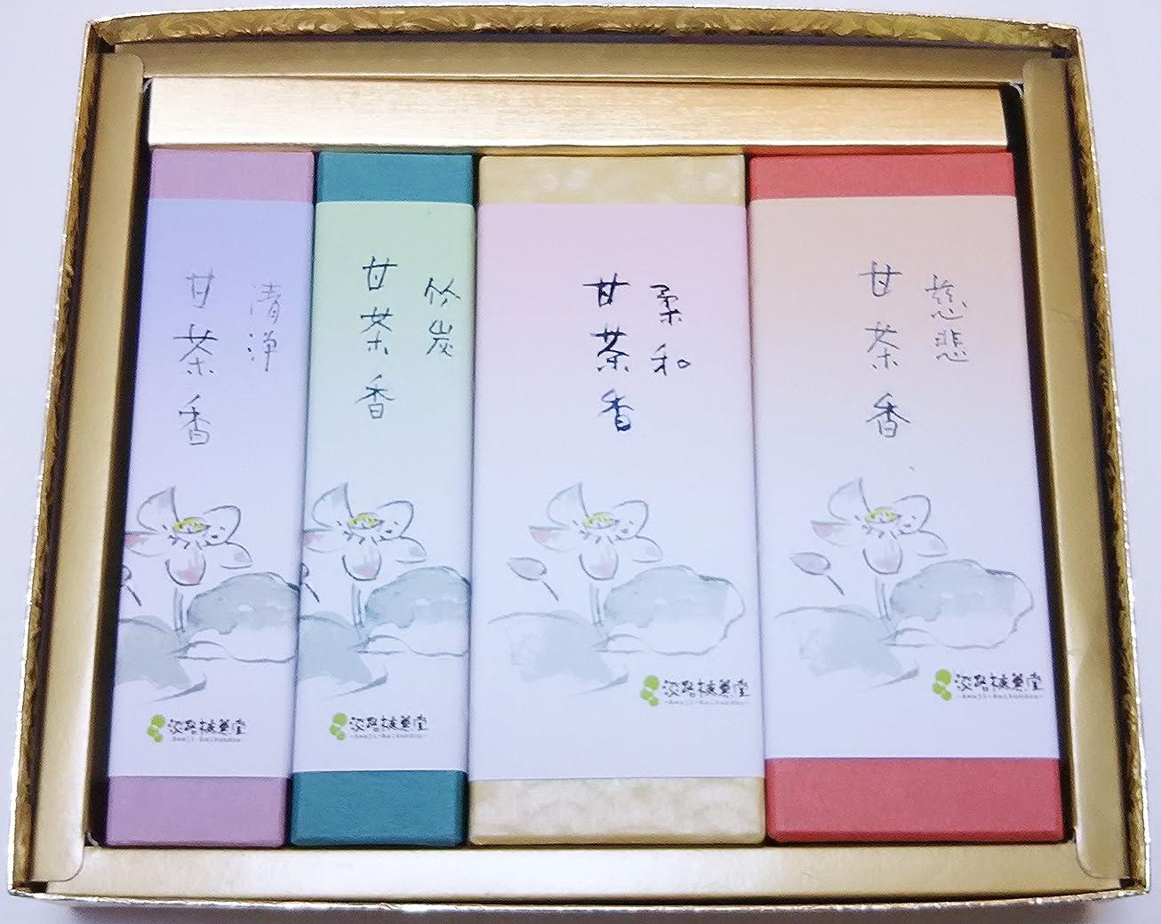 カウボーイ賠償引き潮淡路梅薫堂 の 淡路島 神仏お好み甘茶の贈答用お線香ギフトセット #k106