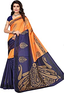 6f034dbce9 Amazon.in: Under ₹500 - Blouses / Ethnic Wear: Clothing & Accessories