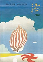 MIO (Japanese Edition)