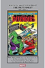 Defenders Masterworks Vol. 2 (Defenders (1972-1986)) Kindle Edition