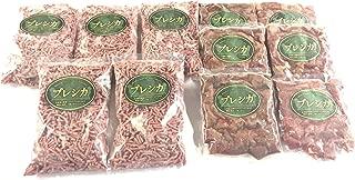 プレシカ鹿肉三昧(パラパラミンチ200g*5 ブツ切り200g*3 アバラブツ切り200g*3)(ペット用 無添加 鹿肉 ドッグフード )