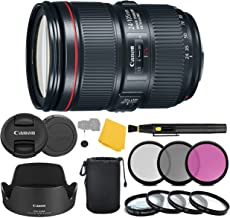 Canon EF 24–105mm f/4L IS II USM Lens + 3 Piece Filter Set + 4 Piece Close Up Macro Filters + Lens Cleaning Pen + Pro Accessory Bundle - 24-105mm II IS: Ultrasonics Motor - International Version