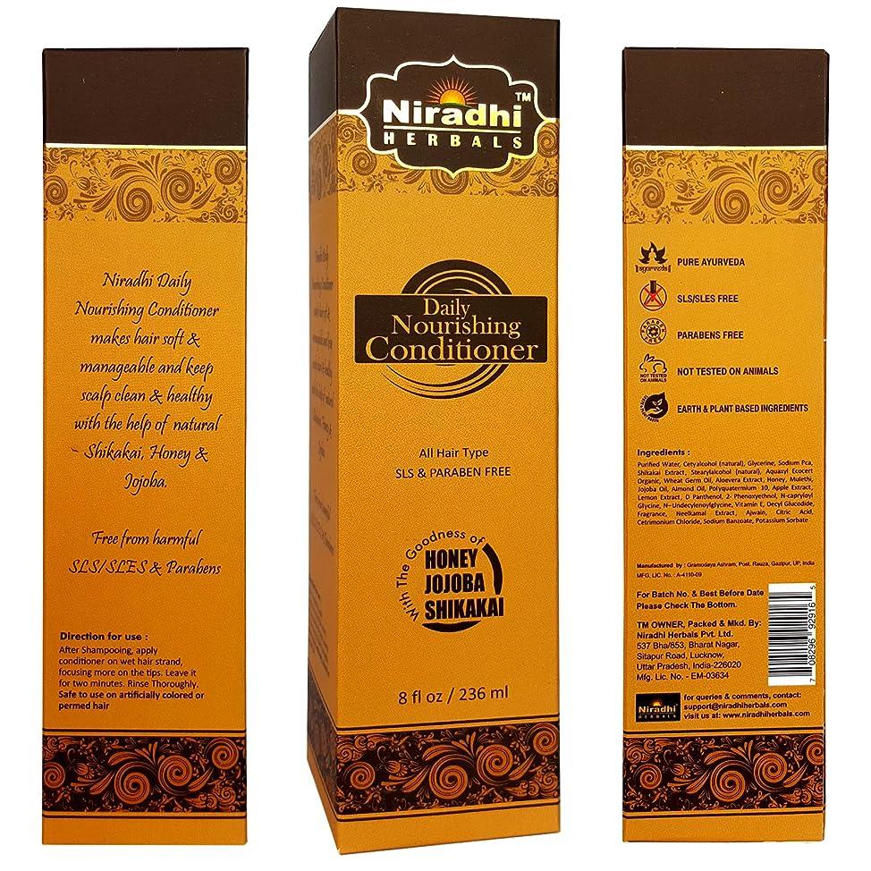 Daily Nourishing Conditioner by Niradhi Herbals – SLS/SLES/Parabens Free – With Honey, Jojoba & Shikakai – All Hair Type – 8 fl.oz.