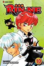 RIN-NE, Vol. 10