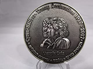Second Version 70 Years Israel Temple Coin President Trump American Embassy Jerusalem Challenge Coin