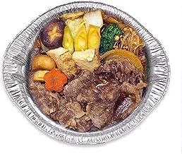 【調理済み鍋セット】神戸牛リブロースすき焼き鍋 関西風【冷凍 1人前】高速!鍋奉行
