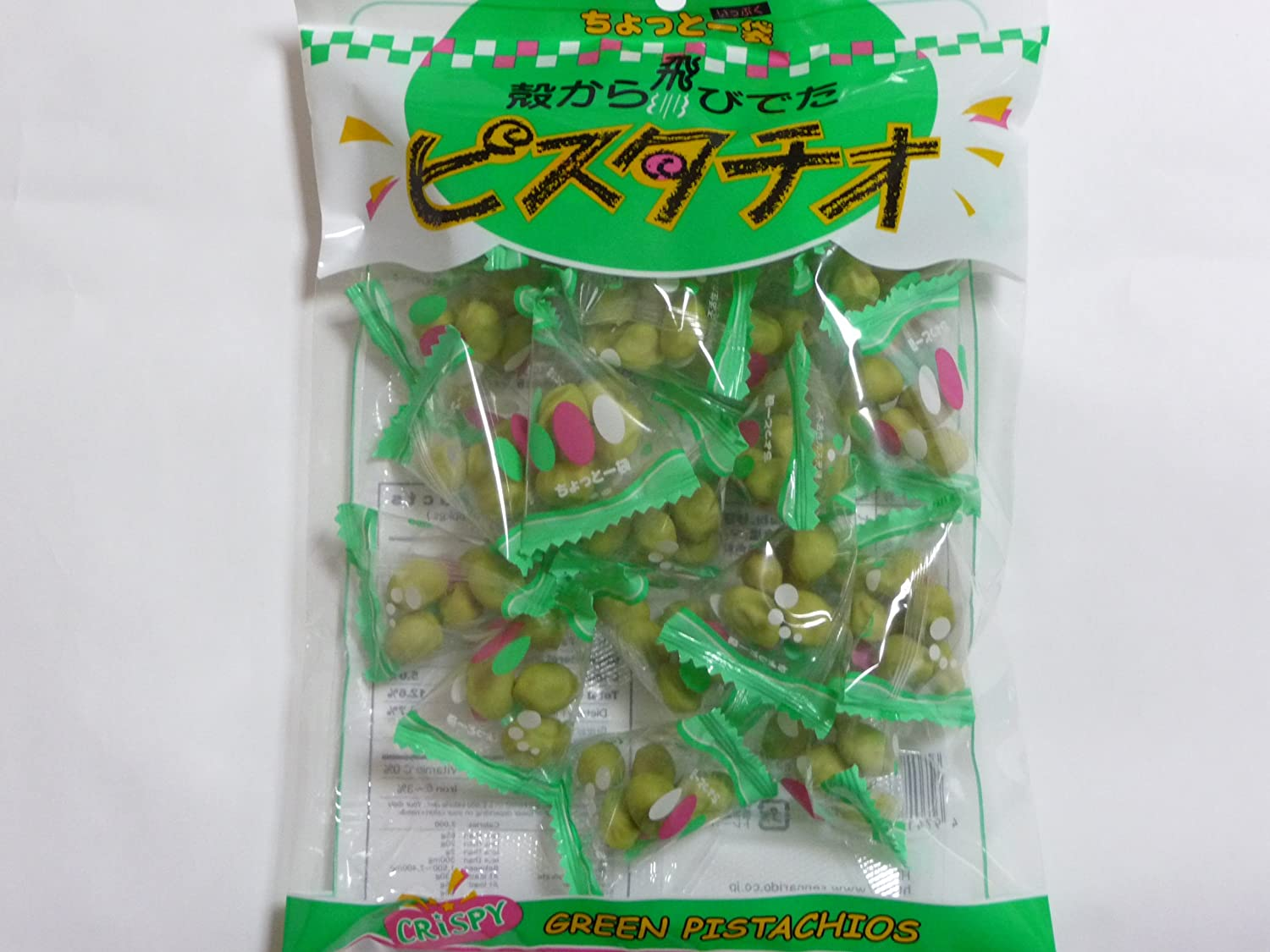 1 pack of Japanese Crisp 100g Max 82% OFF Cheap mail order shopping original Nuts Pistachio