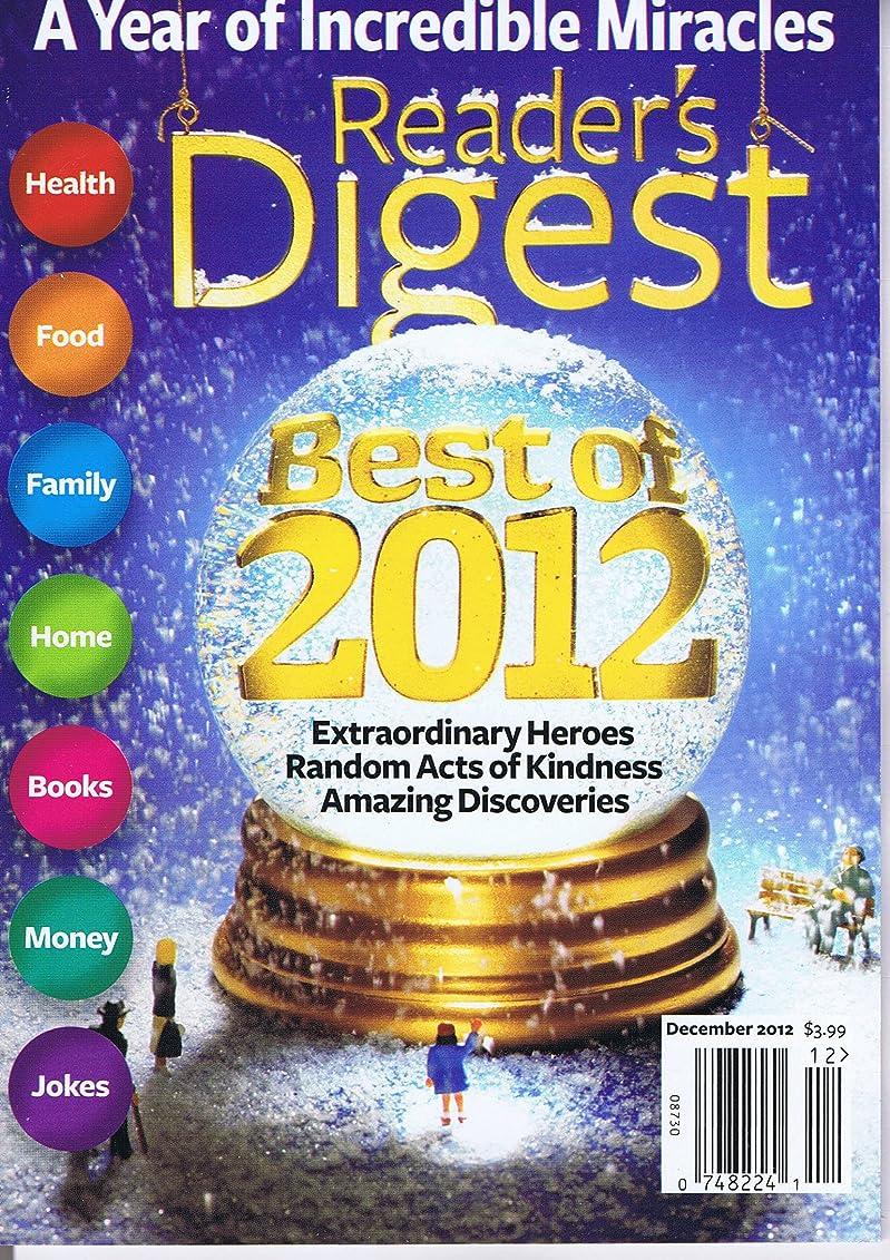 必要条件構成する年齢Reader's Digest [US] December 2012 (単号)