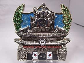 marine security guard detachment coin