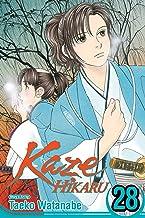 Kaze Hikaru, Vol. 28 (28)