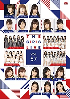 The Girls Live Vol.57 [DVD]