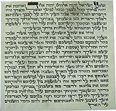 Kosher 10cm Mezuzah Scroll 4 Inch klaf Mezuza Parchment - Elegnat Written