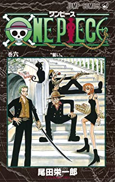 One Piece Vol 6 (Japanese Edition)