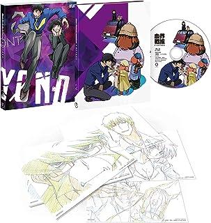 血界戦線 & BEYOND Vol.2(初回生産限定版) [Blu-ray]